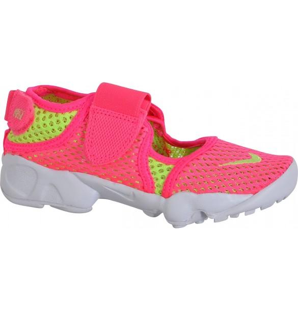 Nike Rift BR 829973-631