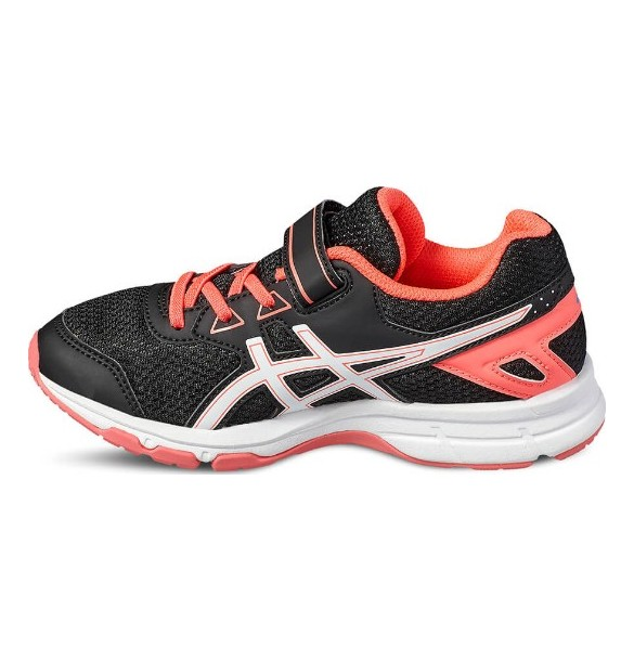 Asics Galaxy 9 Enfants C627N-9901