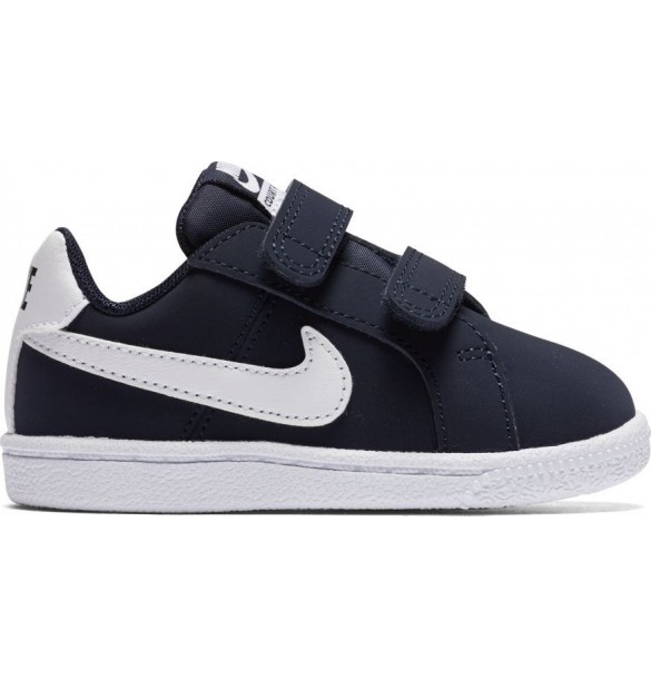 Nike Court Royale 833537-400