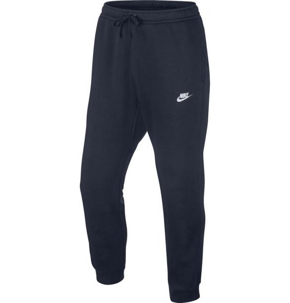Nike Jogger 804408-451