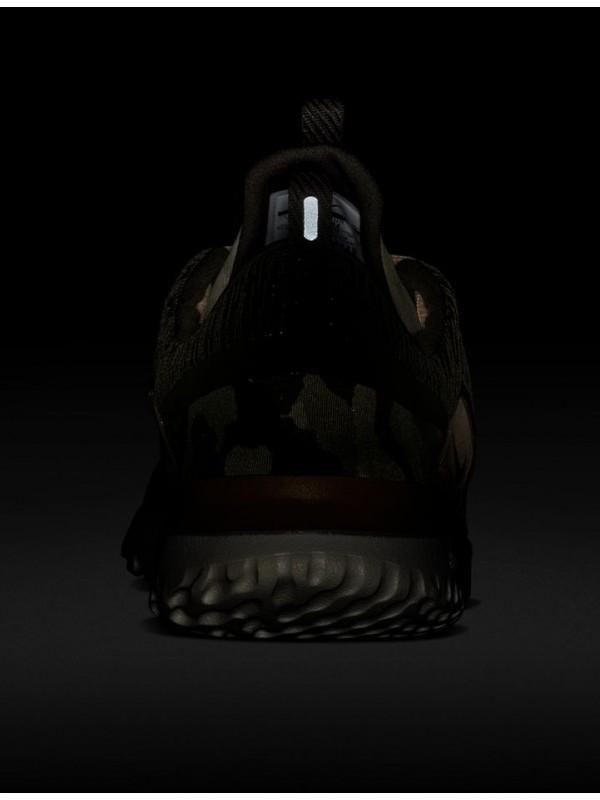 Nike Renew Arena Camo BQ7161-200