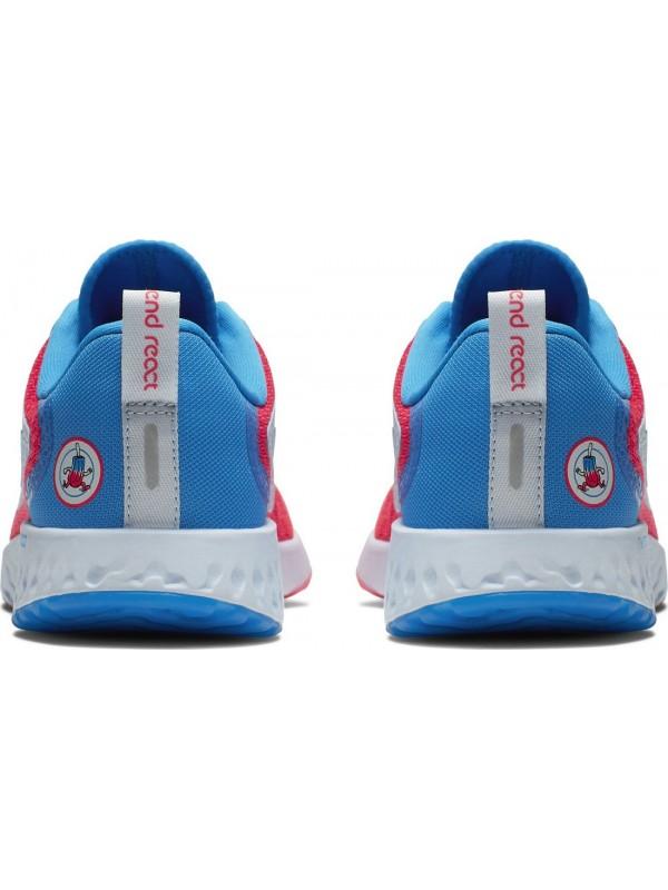 Nike LEGEND REACT HEAT CHK GS BV0824-400