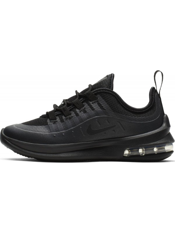 Nike Air Max Axis (PS) AH5223-008