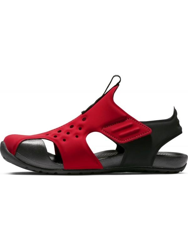 Nike Sunray Protect 2 943826-601